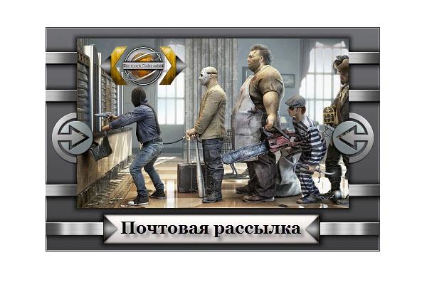 За два графических баннера цена 500 1 - kwork.ru