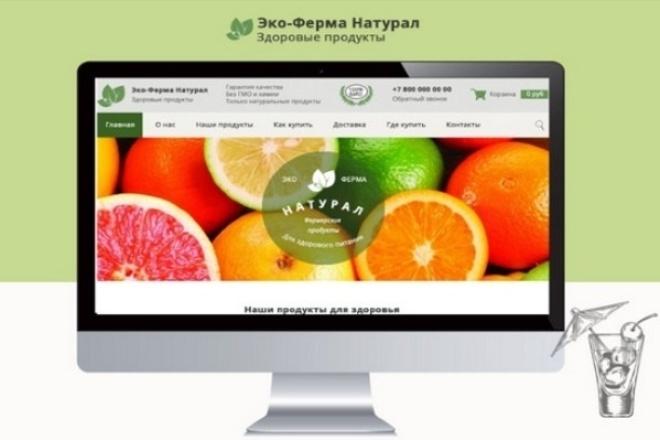 Сделаю дизайн блока сайта 1 - kwork.ru