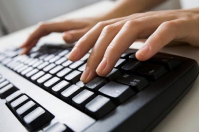 Редактирую текстРедактирование и корректура<br>Редактирую и корректирую тексты, поправляю грамматику. Большой опыт работы. Ответственность, исполнительность гарантирую.<br>