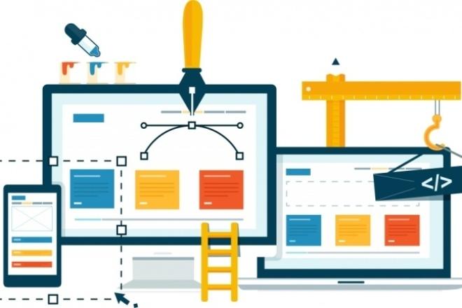 Создание дизайна 1 страницы сайта 1 - kwork.ru