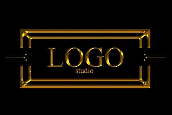 Сделаю логотип в любом стиле 17 - kwork.ru