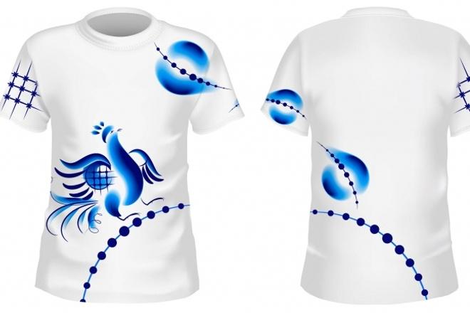 Изображение на футболку, 1 изделие, 1 сторона 25 - kwork.ru