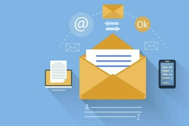 Рассылка E-mail от вашей компании 1 - kwork.ru