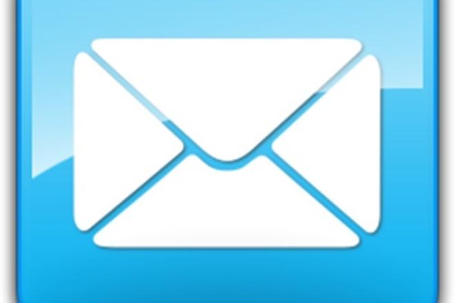Настрою корпоративную почтуАдминистрирование и настройка<br>Создам корпоративную почту вида имя@ваш_домен для вас и ваших сотрудников, сделаю настройку +бонусом второй корпоративный ящик<br>