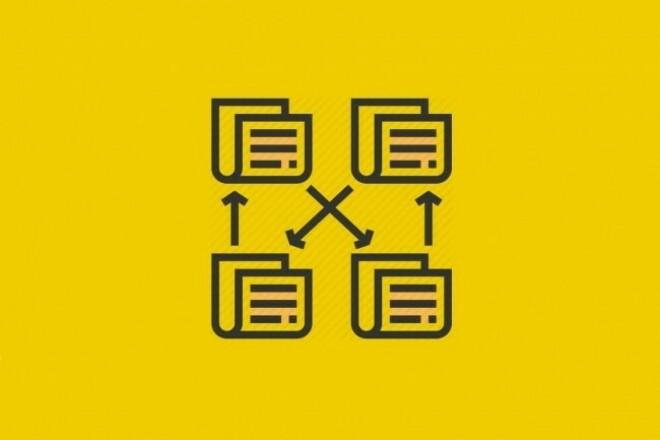 Обработка файлов. Формат, кодировка, разделение, объединение 1 - kwork.ru