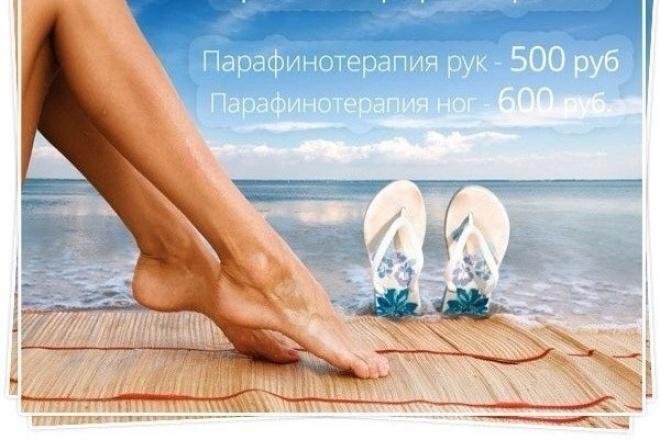 создам картинки 1 - kwork.ru