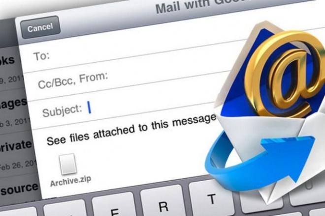 Соберу email адреса вашей целевой аудитории 1 - kwork.ru