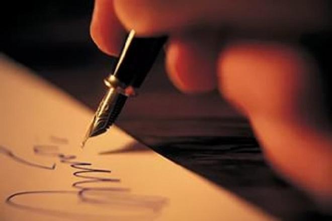 напишу стихи на любую тему 1 - kwork.ru