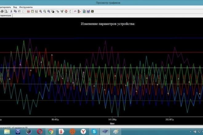 Проведу расчет схемы электрической принципиальной 1 - kwork.ru