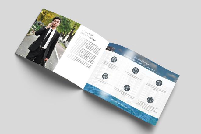 Дизайн и верстка маркетинг-кита 1 - kwork.ru