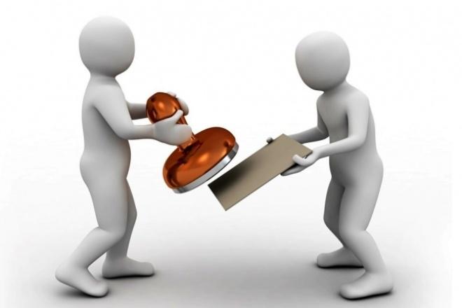 Составлю договор любой сложностиЮридические консультации<br>Проконсультирую Вас об условиях, которые носят императивный характер для заказанного Вами договора. Помогу максимально приспособить договор под Ваши нужды. Разработаю наиболее выгодные условия при решении различных споров между Вами и Вашим контрагентом. Если договор в себе объединяет юридическую грамотность и знания именно Вашего товара (услуги, работы), то такой договор прослужит Вам долгую службу и, даже, в случае возникновения споров, подлежащих разрешению в судебном порядке, Ваш договор будет Вашей опорой и защитой Ваших интересов. Таким образом, объединения наших с Вами усилий позволит подготовить договор, который защитит Ваши права и интересы. В зависимости от сложности договора схема его составления может выглядеть так: получение от клиента исходной информации; детальный анализ правовой природы обязательства, которое должно порождаться и регулироваться требуемым договором; определение предмета договора, а также перечня существенных условий (т.е. тех условий, без которых договор будет считаться незаключенным); согласование с клиентом наименования договора и его структуры по разделам; совместная с клиентом разработка оптимального макета правоотношений сторон, возникающих из договора (предоставление клиентом своих рекомендаций и пожеланий по конкретным положениям договора; оптимальное с точки зрения интересов клиента изменение диспозитивных норм закона, подлежащих применению к отношениям сторон по договору); непосредственная подготовка проекта договора; окончательное согласование проекта договора с клиентом, внесение соответствующих корректировок. По результатам проделанной работы клиент получает необходимый ему проект договора, соответствующий требованиям законодательства и интересам клиента.<br>