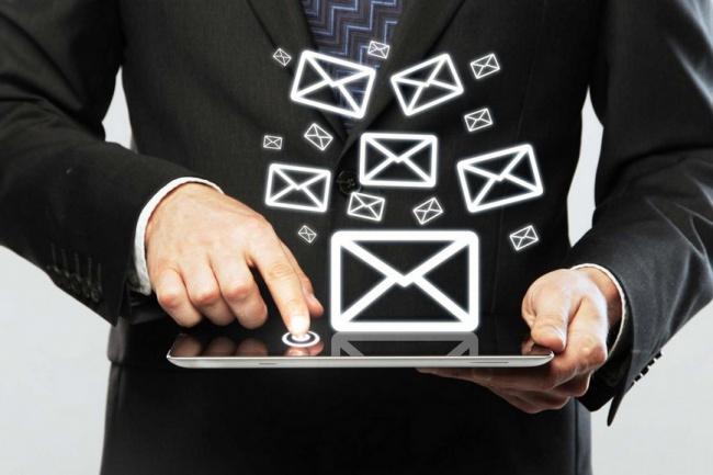 Сбор e-mail адресов из открытых источниковИнформационные базы<br>Создам базу из 1000 email адресов по интересующей Вас категории. Вам надо указать категории запросов или предоставить ключевые слова. Отчет прилагаю в виде файла<br>