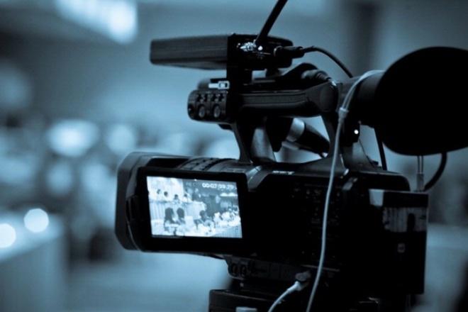 Сделаю рекламный роликВидеоролики<br>Сделаю рекламный ролик, недорого, быстро, качественно!) Все детали оговариваются. Видео Реклама или Видео Ролик для любых площадок.<br>
