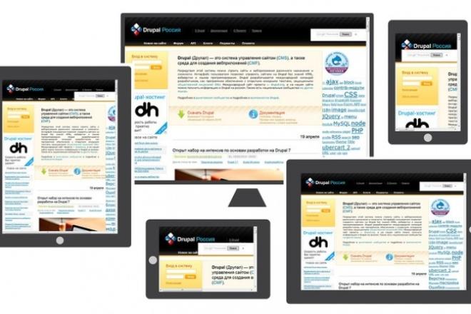 Сделаю сайт-визиткуСайт под ключ<br>Сделаю простой и понятный сайт-визитку на бесплатной системе управления Wordpress: - установлю Wordpress; - подберу и настрою шаблон и необходимые плагины; - настрою форму обратной связи; - наполню вашей информацией до 5 страниц сайта.<br>