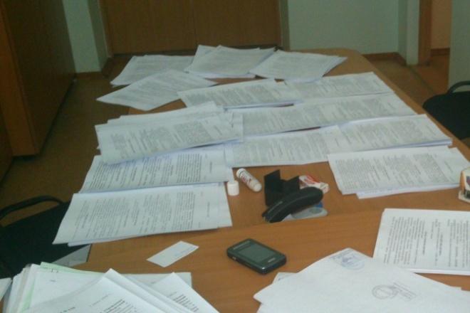 подготовлю статьи по гражданско-правовой тематике 1 - kwork.ru