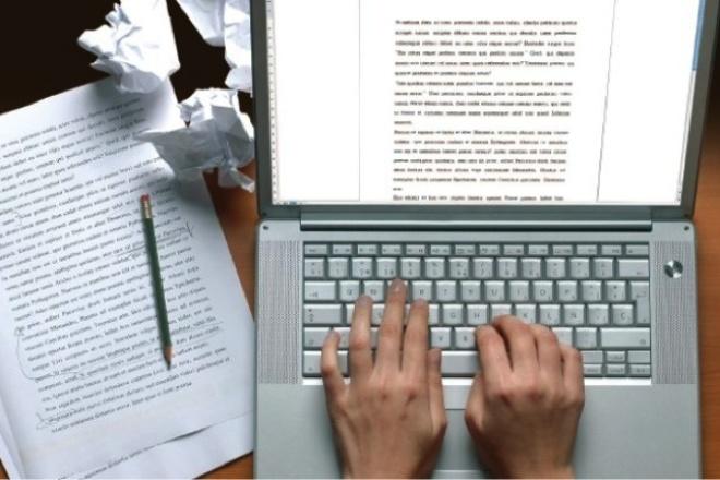 Наберу текстНабор текста<br>Здравствуйте! Наберу текст со сканов и фотографий. Берусь как за напечатанный текст, так и рукописный.<br>