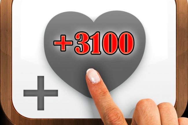 3100 лайков в инстаграм 1 - kwork.ru