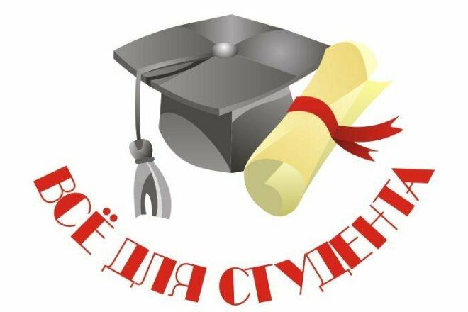 Консультации 1 - kwork.ru