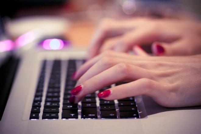 Наберу текст любого форматаНабор текста<br>Наберу текст из любого источника (фотографии, сканы, pdf-файлы, рукописный текст и т.д.) в файл Word максимально быстро и качественно.<br>