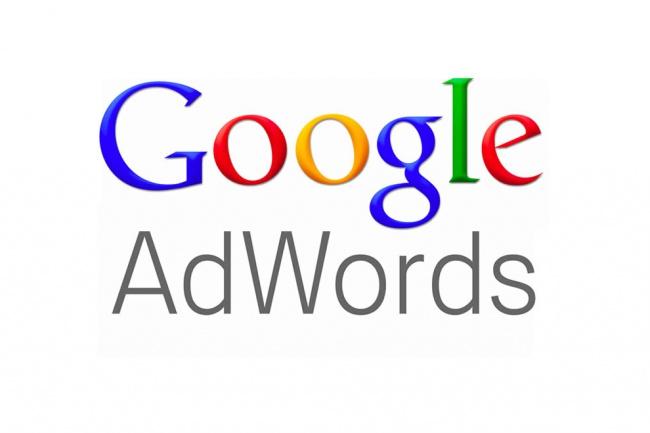 Настрою Google AdWords 1000 запросов на поиске 1 - kwork.ru