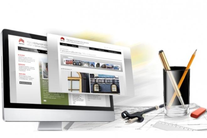 Внесу изменения и исправления на сайтеДоработка сайтов<br>Внесу изменения / исправления на сайтах: wordpress, ASP MVC, html. Большой опыт в создании, корректировки сайтов и модулей.<br>