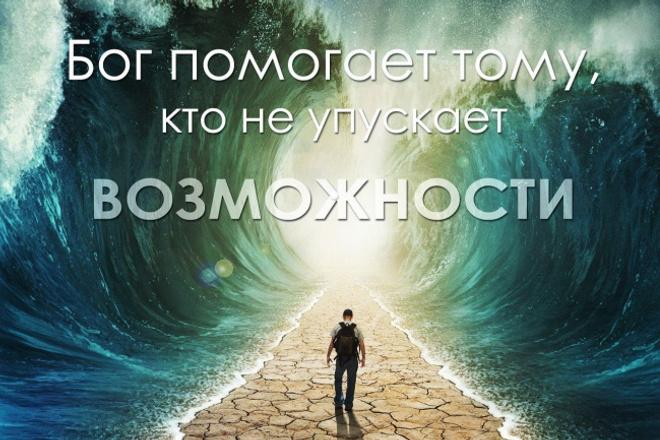 Составлю нулевую отчетность в ИФНС, ПФР, ФСС 1 - kwork.ru