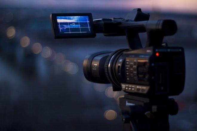 Осуществляю работу по видеомонтажу, по требованиям заказчика 1 - kwork.ru
