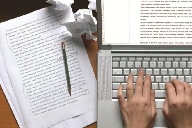 Наберу текст из аудио- или видеофайлов, сканов, фотографий и тдНабор текста<br>Здравствуйте! Наберу текст со сканов, фотографий, аудио- или видеофайлов, рукописных текстов, pdf и так далее. Профильное образование и большой опыт работы. Работу сделаю профессионально, грамотно, в короткие сроки. Порядочность гарантирую. Срок выполнения зависит от объема заказа., не более 2 дней! Объем - до 15.000 знаков<br>