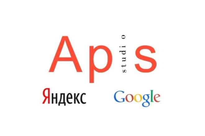 Сделаю SEO оптимизацию сайта 1 - kwork.ru