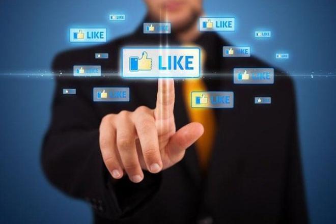 Буду вести Ваши социальные сети и сайтАдминистраторы и модераторы<br>Наполняю сайт контентом Веду страницы в социальных сетях Создаю любую инфографику для сайта или социальных сетей. Создаю рекламу в Facebook, Instagram<br>