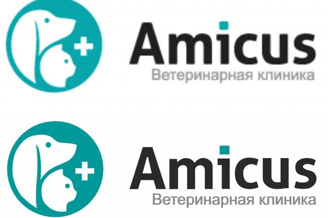 Отрисую логотип или рисунок в векторе 1 - kwork.ru