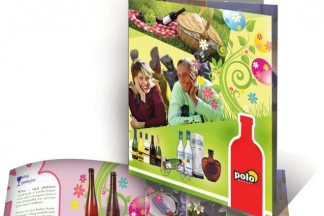 Дизайн буклетов, обложек, брошюр 1 - kwork.ru