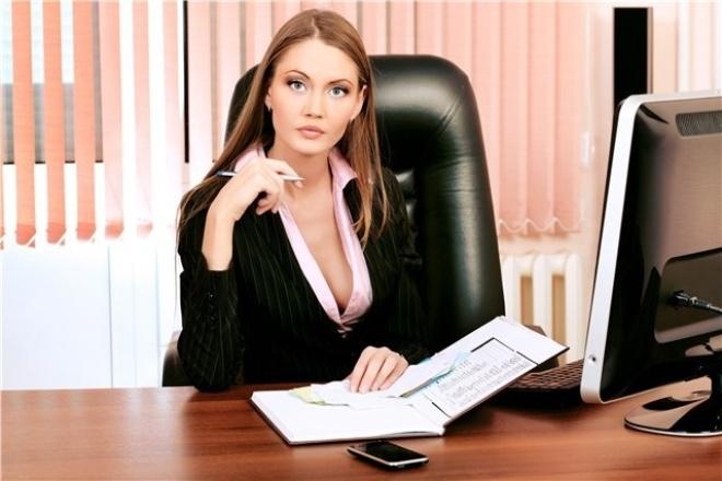 Налоговые декларации 1 - kwork.ru