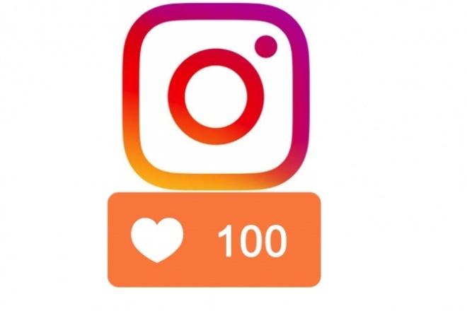 Сделаю 10 000 лайков на ваши посты в instagramПродвижение в социальных сетях<br>Сделаю 10000 лайков на Ваши посты в instagram. Каждый пост получит нужное количество лайков. Обращайтесь, выполню быстро.<br>