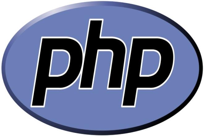 Напишу или исправлю кодСкрипты<br>Возьму ваш код за основу или напишу свой и сделаю так, чтобы он делал то, что вам нужно. Работаю с JS, PHP, JQuery, MySQL. Также возьмусь за корректирование/создание скриптов для любых CMS (в том числе и самописных).<br>