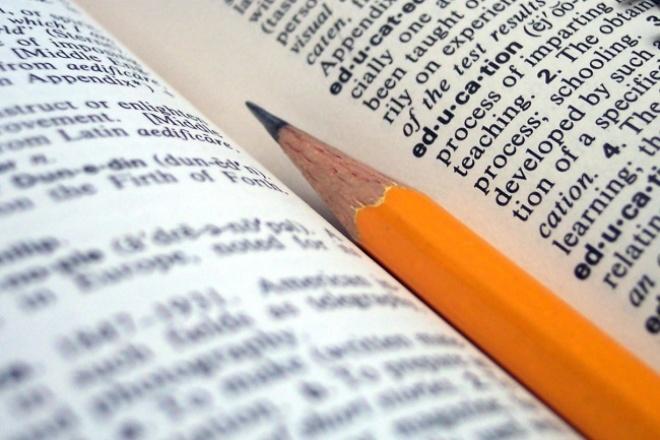 Перевод с разных языков на русскийПереводы<br>Переведу ваш текст качественно, с любого языка на русский. С вашими пожеланиями по предлагаемому тексту<br>