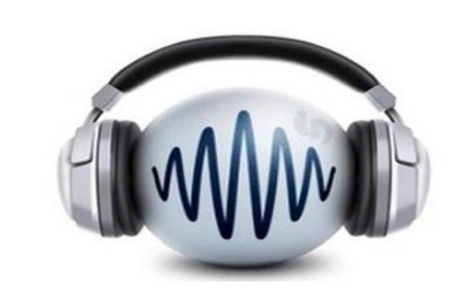 Ваш аудио редакторРедактирование аудио<br>Об этом кворке Улучшенное аудио - звучание очистка от шумов чистота звука наложение эффекта Предоставленный аудио файл в обработку , обрисовка поставленной задачи можно с примерами, сроки.<br>