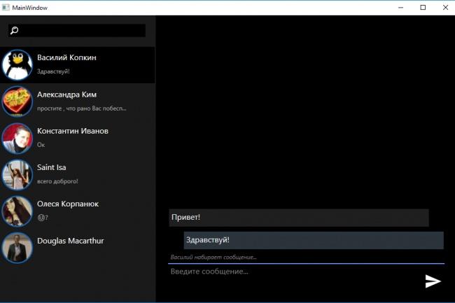 Напишу программу на C#Программы для ПК<br>Напишу программу на C# любой сложности для любых нужд. Программы для курсовых и лабораторных Серверное по на ASP.NET / ASP.NET Core Программы под Windows с графическим интерфейсом на WinForms или WPF Программы с базами данных Сетевые приложения Приложения для Windows 8/8.1/10 и Windows Store А также многое другое. Большой опыт разработки разнообразных приложений на C# и .NET<br>