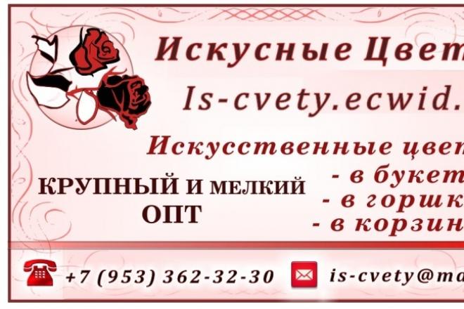 создам для Вас красивую визитку 1 - kwork.ru
