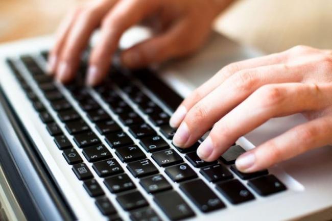 наберу текст с документов или книг , напишу сам 1 - kwork.ru