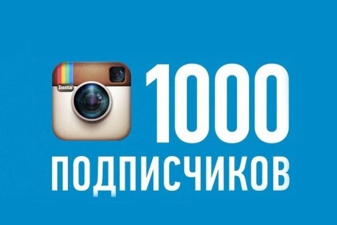 +1000 подписчиков в instagramПродвижение в социальных сетях<br>1000 подписчиков для вашего instagram. Каждый день буду привлекать 100 подписчиков для безопасности аккаунта. 1 отписок 1-2% 2 безопасно для страницы 3 выполняю за 2-3 дня (если заказали подписчиков &amp;lt; =2000) Подписчики, это люди которые будут подписываться к Вам на профиль за вознаграждение. Они не целевые, но возможно будут активны. Они в основном для увеличения числа подписчиков и поднятия рейтинга профиля, а также поднятие в результатах поисковых запросов, и как следствие, повышение притока уже целевых, пришедших с поиска подписчиков.<br>