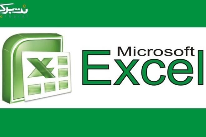 Работа в Excel -Графики, Таблицы, Диаграммы, Формулы, Прайс-листыПерсональный помощник<br>Выполню работы в Excel: Создание редактирование таблиц в Excel. Создание сводных таблиц, прописывание или корректировка формул. Построение диаграмм и графиков. Создание и оптимизация прайс-листов. Перенос данных с бумажного носителя. Перенос данных из PDF в Excel. Работа со сводными таблицами. Обработка данных. Написание макросов.<br>