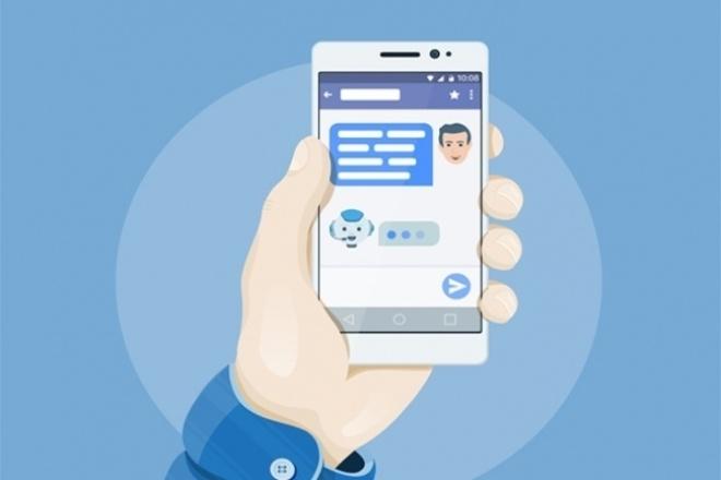 Создам чат-бота для ВК, Фейсбук, ТелеграммСкрипты<br>Сегодня чат-боты один из самых эффективных и перспективных способов коммуникации с клиентами. Чат-боты – это тренд. Мессенджеры перетягивают канат на себя в схватке с социальными сетями. В 2017 году пользователь смартфона открывали мессенджер даже чаще, чем любимую социальную сеть. Таким образом, внедряя в свой маркетинг этот инструмент, вы на шаг опережаете конкурентов, потому что чат-боты есть пока далеко не у всех. Не стоит бояться, что боты не приживутся. Опыт крупных компаний говорит о том, что новое веяние уже завоевало признание у пользователей и продолжает наращивать обороты. Более подробную информацию о чат-ботах вы можете узнать из прикрепленной презентации<br>