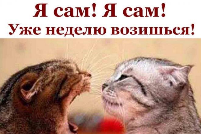 Наполнение сайта уникальным контентом 1 - kwork.ru