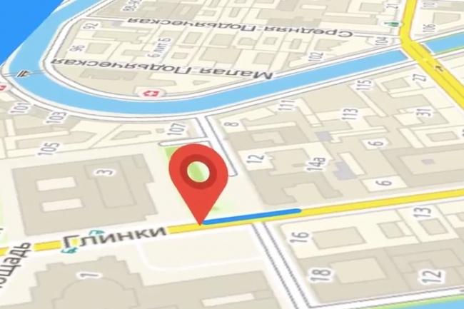 Анимация по карте, схема маршрутаФлеш и 3D-графика<br>Создам анимацию маршрута пути по карте из точки А в точку Б. Можно использовать для размещения на сайт, интернет-магазинах, в промо, рекламных роликах и в других источниках. Если вам нужно показать вашим зрителям или вашим клиентам как добраться до определенного места из точки А в точку Б данная анимация вам очень поможет. Дополнительные опции: Этот кворк включает в себя только анимацию пути по карте из точки А в точку Б (без учета переходов, анимации логотипа и заставок ). Фоновая музыка: вставка музыки в анимацию бесплатно, если вы предоставляете аудиотрек. Правки: при заказе этого кворка допускается 1 правка бесплатно.<br>