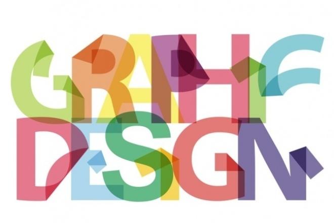 Дизайн логотипа 16 - kwork.ru