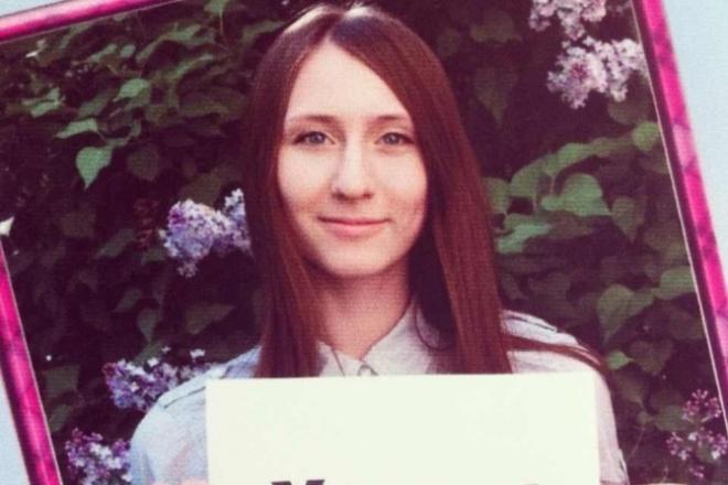 Напишу музыкальное попурри 1 - kwork.ru