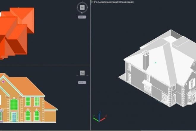 сделаю модель дома под визуализацию или дальнейшее редактирование 1 - kwork.ru