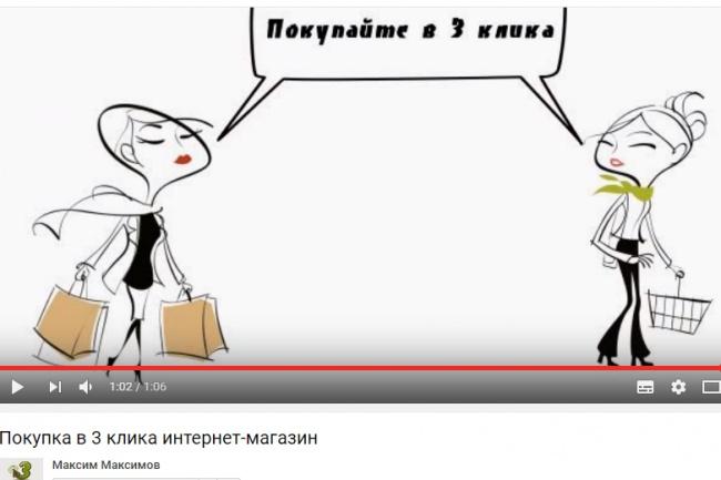 Проморолик для бизнесаВидеоролики<br>Создам промо видеоролик, презентационный с стиле анимационном, рисованные ролики. Обеспечу подбор графики музыкальное оформление правки при необходимости<br>