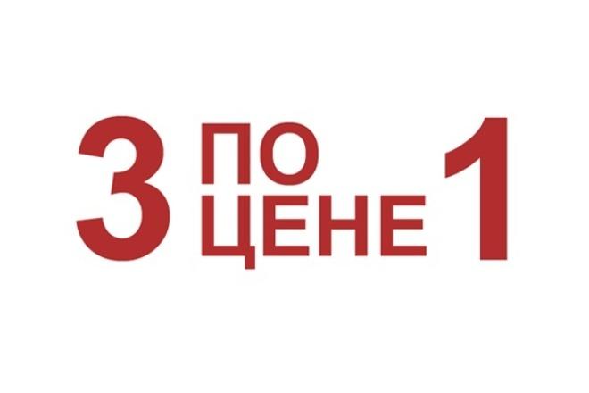 3 SEO текста по цене 1 1 - kwork.ru